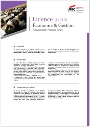 image plaquette de présentation L1/L2 économie et gestion